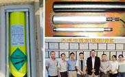 氦-3气体供应商 北京信诚集团的选择