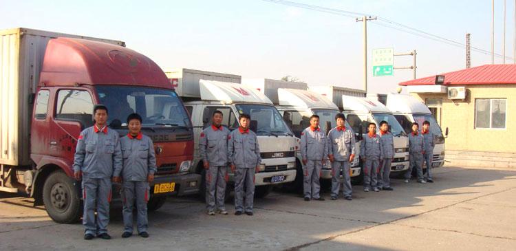 祝贺天津博安完成天津浮式LNG接受终端项目的放射源运输工作
