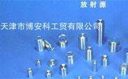 渤海钻探工程有限公司,选择博安,选择诚信