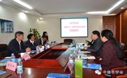 第三届中国(国际)核电仪控技术大会筹备工作启动