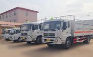 2018年博安公司新增四辆危险品运输车